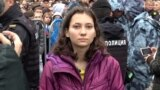 Civic activist Olga Misik first rose to prominence at a protest in Moscow in 2019. (file photo)