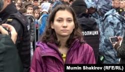 Ольга Мисик