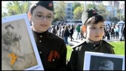 """Уфада """"Үлемсез полк"""" йөрешендә күп балалар катнашты"""
