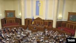 Киевтегі парламент отырысы, 16 қыркүйек