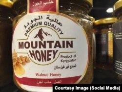 Мед из Кыргызстана на зарубежном рынке.