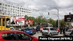 Гӯшае аз шаҳри Кишинёв, пойтахти Молдова.