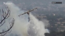 Firefighters Battle Blazes Around the Clock In Southern France