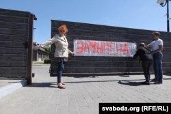 Пратэсты супраць адкрыцьця рэстарана «Поедем поедим» каля месцы масавых растрэлаў ахвяраў сталінскій рэпрэсій
