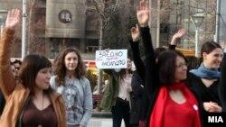 Архивска фотографија - Скопје дел од глобалната кампања One Billion Rising за запирање на насилството врз жени и девојки.