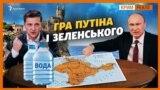 Водну проблему в Криму вже неможливо приховати