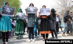 Kabildə qadın zorakılıqlarına qarşı etiraz aksiyası, 14 aprel 2012