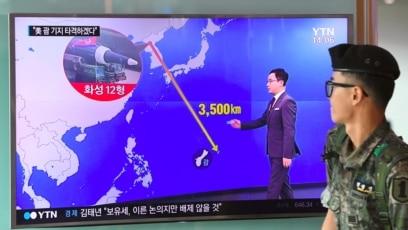 Grafički prikaz razdaljine između Severne Koreje i Guama na južnokorejskoj televiziji