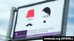 Armenia - A billboard in Yerevan dedicated to the centenary of the Armenian genocide, 24Apr2015.