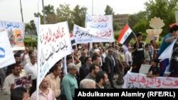 مظاهرة ضد البعث في البصرة