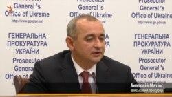 Матіос: у Семенченка немає процесуального статусу у кримінальному провадженні