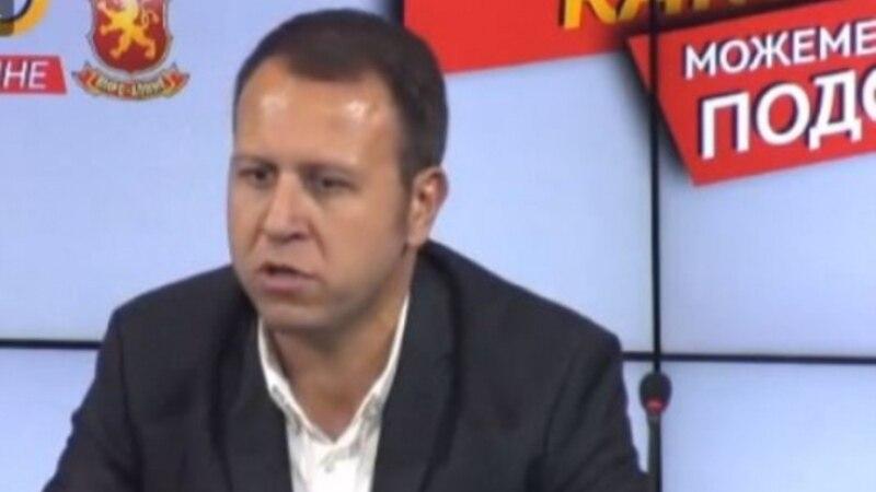ВМРО ДПМНЕ избра ново раководство  ги нема Димовски  Милошоски и Вељаноски