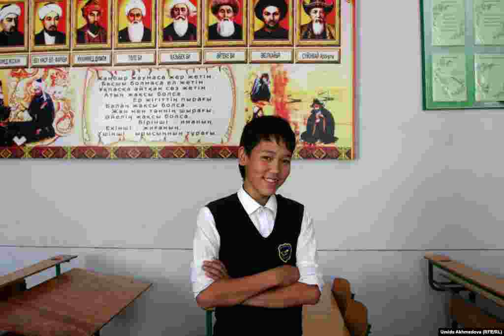 Ученик 7 класса Арыстан Саттаров.