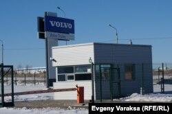 Проходная завода Volvo сегодня