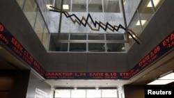 Холл фондовой биржи в Афинах