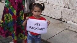Закарпатські роми влаштували флеш-моб під облдержадміністрацією (відео)