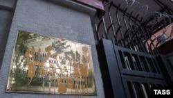 Ресейдің Одессадағы консулдығы қақпасы. Маусым 2015 жыл.