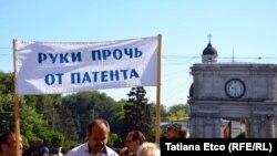 Astăzi la Chișinău