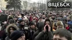 «Марш недармаедаў» уВіцебску, Бабруйску, Баранавічах іБерасьці