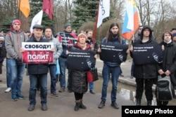 Акция в поддержку политзаключенных в Калининграде