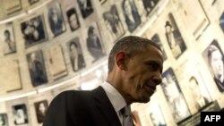 Obama në Yad Vashem
