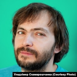 Уладзімер Скамарошчанка