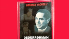 Обложка книги книги Насимана Ягублу  «Абдурахман Фаталибейли - Дудангинский»