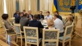 Встреча Владимира Зеленского с руководителями фракций Верховной рады