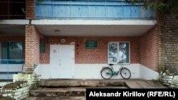 Станция скорой помощи в поселке Пола, Новгородская область