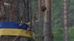 В Украине почтили память жертв сталинского «Большого террора» (видео)