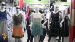أزياء نسائية معاصرة