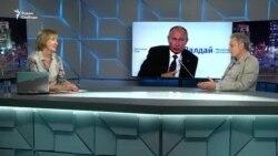 Путин говорит. Все спят