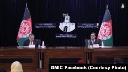 نشست خبری مقامات کمیسیون مبارزه با فساد اداری در کابل. April 07 2021