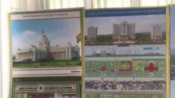 Сохтмони биноҳои 220 миллион долларии Тоҷикистон оғоз мешавад