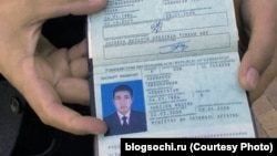 Паспорт гражданина Узбекистана Абдуманноба Рахмонова
