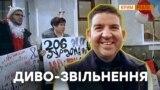 Чому «самооборонівець» Криму потрапив в обмін? | Крим.Реалії