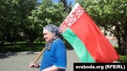 Дзяржаўны сьцяг Рэспублікі Беларусь, ілюстрацыйнае фота