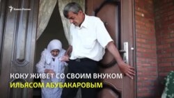 Старейшая женщина России о своей жизни