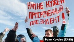 Петербурда 15 мартта узган демонстрация