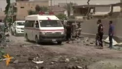 Deadly Bombings Strike Kurdish Parties' Offices In Northern Iraq