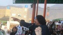 انګور اډه کې د علي وزیر د بند خلاف احتجاج: پولیسو پینځه پرلتوال نیولي