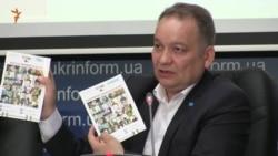 У Києві презентували брошури про політв'язнів і викрадених кримчан (відео)