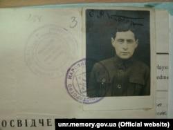 Сотник Окремого корпусу кордонної охорони УНР Семен Якерсон (1897–1944). Походив з єврейської міщанської родини Вінниці, юдей за віросповіданням. Був двічі поранений у боях за Україну