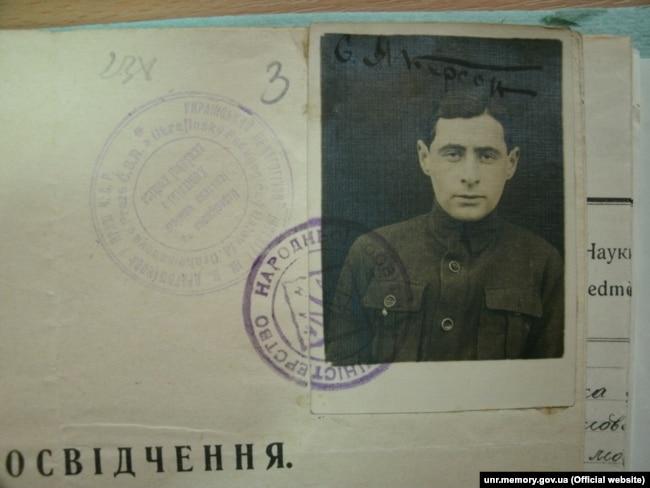 Сотник Окремого корпусу кордонної охорони УНР Семен Якерсон (1897–1951). Походив з єврейської міщанської родини, юдей за віросповіданням. Був двічі поранений у боях за Україну