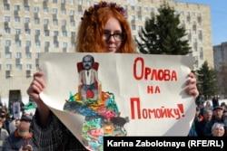 """Несколько дел """"о неуважении к власти"""" были заведены в Архангельской области из-за критики в адрес губернатора Игоря Орлова после того, как Орлов назвал протестующих против свалки в Шиесе """"шелупонью"""""""