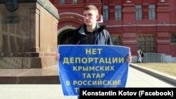 5 вересня 2019 року Костянтин Котов був засуджений на чотири роки позбавлення волі