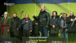 Ukrainian Protesters Warn Against Appeasing Russia
