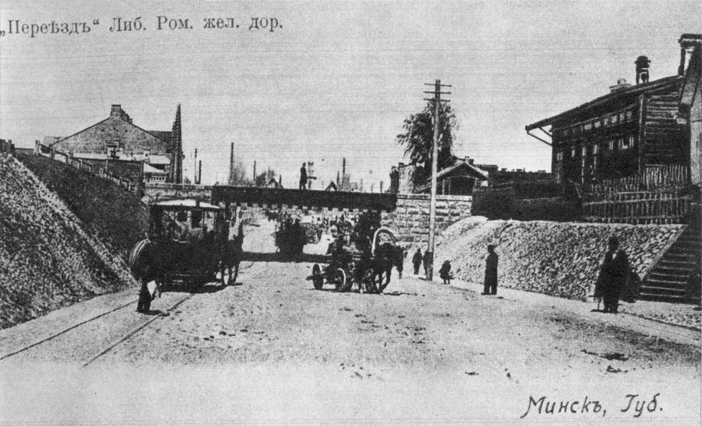 Гістарычная назва вуліцы Мясьнікова ў Менску —
