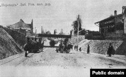Чыгуначны мост у Менску на месцы сёньняшніх вуліц Маскоўскай і Мясьнікова