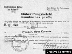 Призывная повестка в части Ваффен СС. Латвия, 1943 год